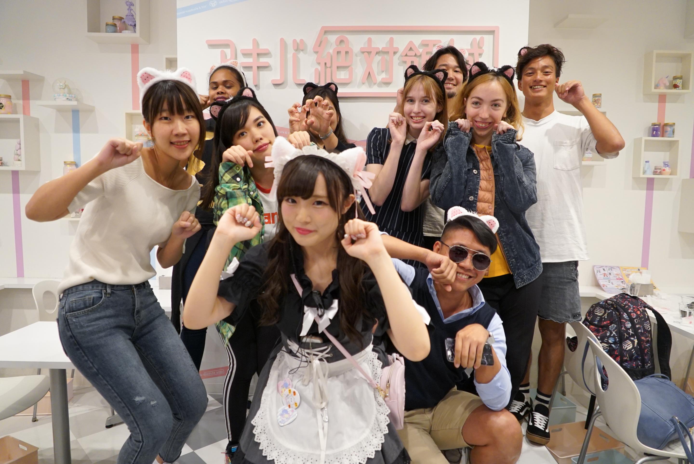 Akihabara Anime & Gaming Adventure Tour - Best Akiba Tour