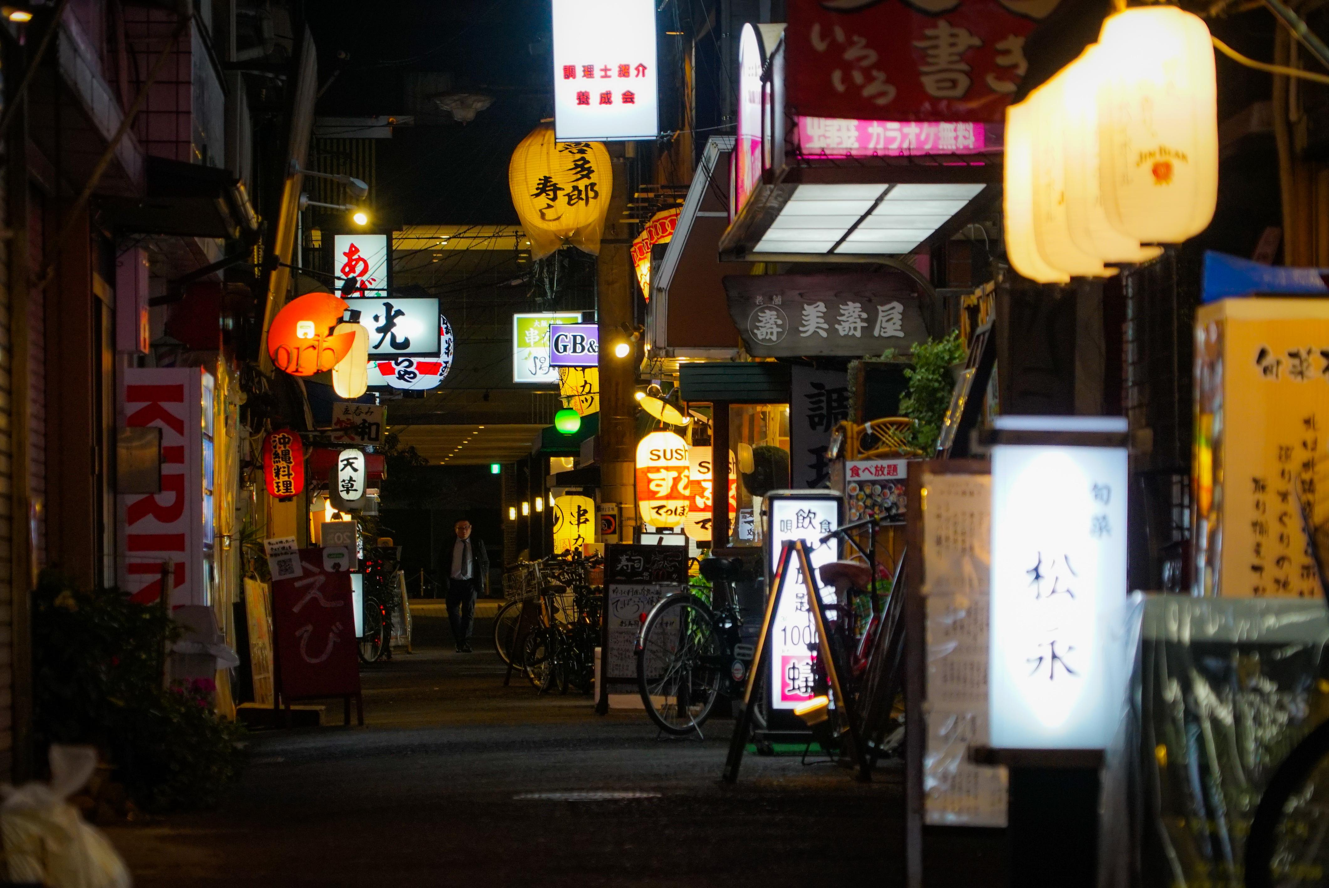 Osaka Bar Hopping Tour - Osaka's Best Night Pub Crawl