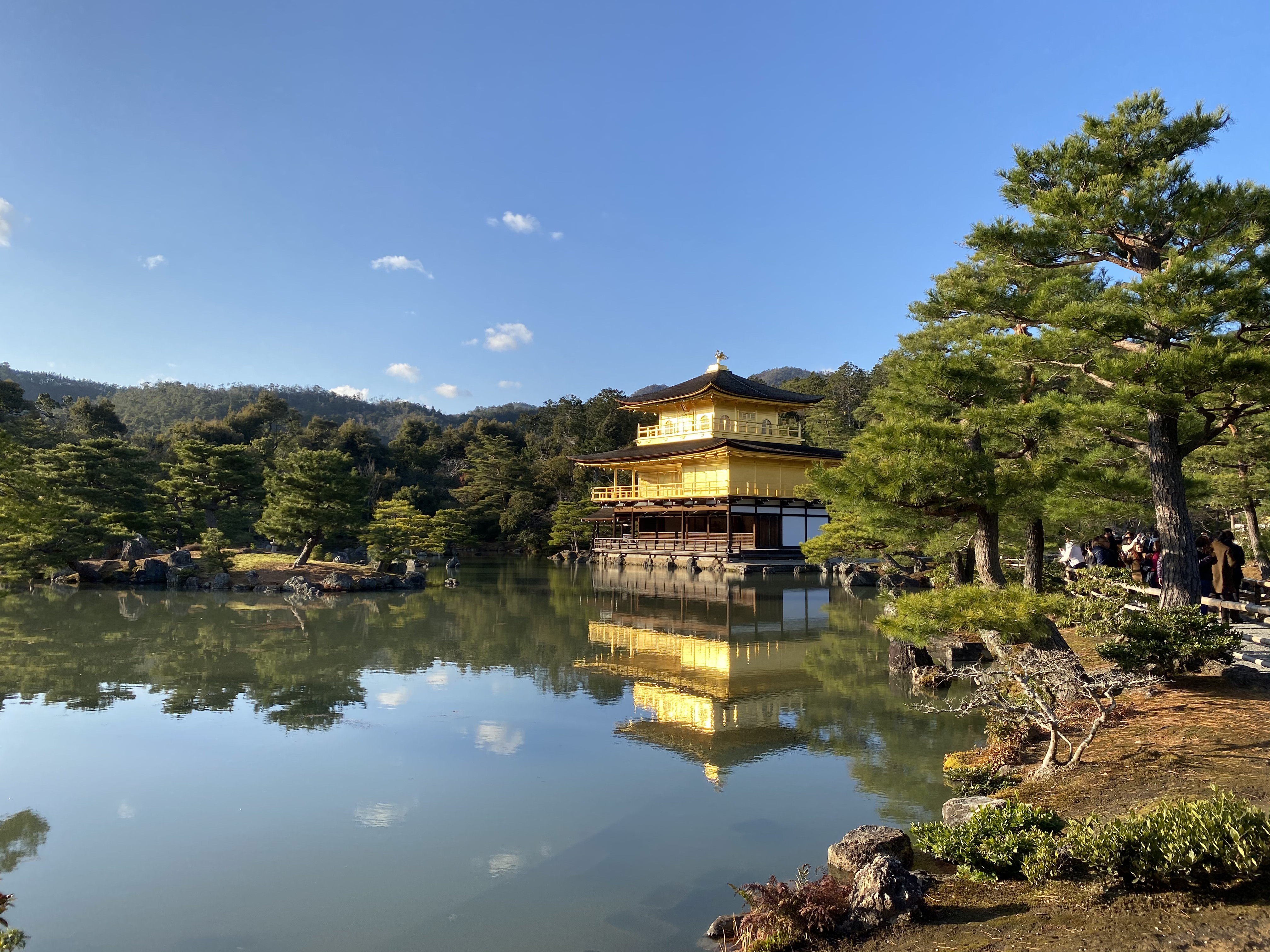 Kyoto UNESCO Historical Walking Tour - Golden Pavilion & Ryoanji